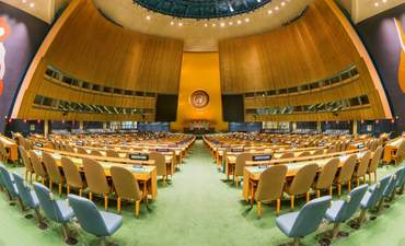 An empty United Nations in New York City.