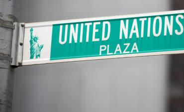 United Nations Plaza sign