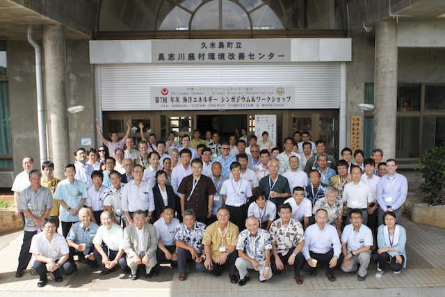 Ocean Energy and Economic Development Symposium & Workshop