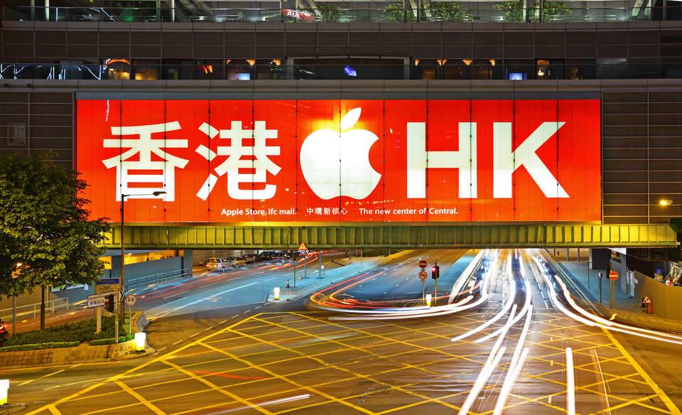 Apple, Adidas boast China's greenest supply chains