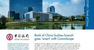Success Story - Bank of China Report Cover