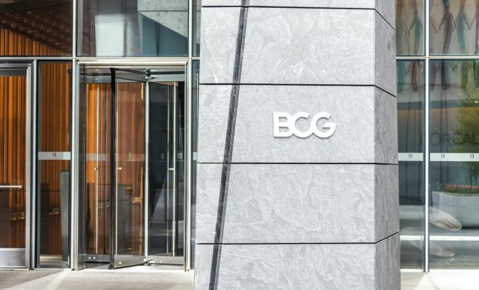 BCG in Hudson Yards