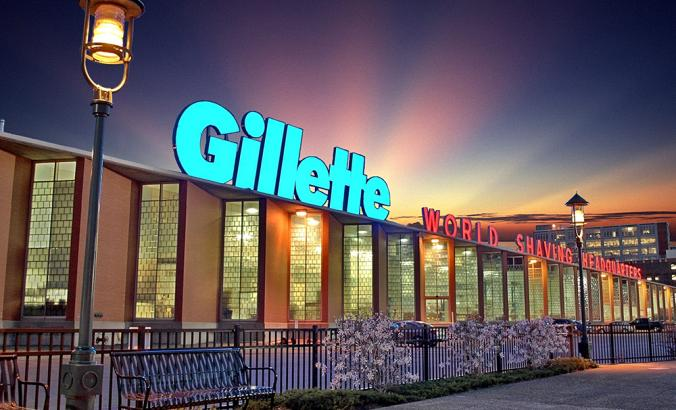 Gillette's World Shaving Headquarters in Boston, Mass.