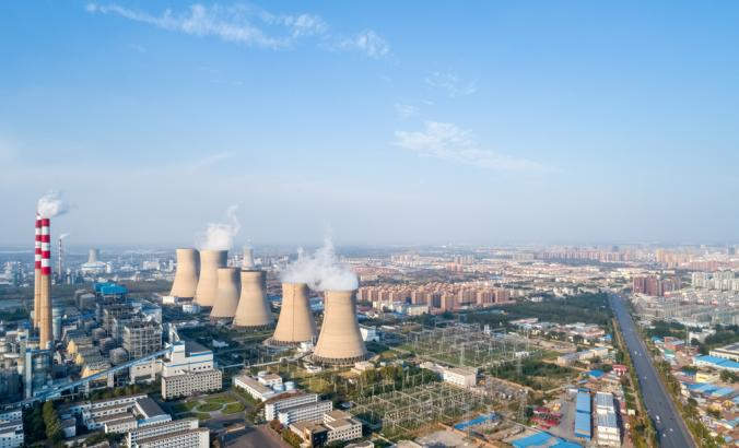 Aerial view of thermal power plant in China's Shandong Province.
